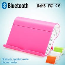 global home creative plastic active table bluetooth speaker with double horn