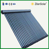 New profuction line good design vacuum solar collector china