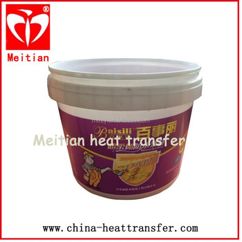 [manufactory]heat transfer film for pp pail