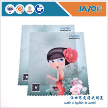 microfiber remover dust cleaning cloth