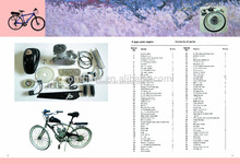 Hot sale!ORK-POWERG High-Tech New 2 stroke 80cc gas bicycle engine kit CE Approved