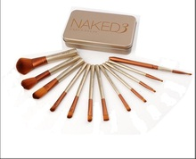 professional NK makeup Cosmetic Brush Set