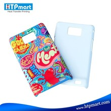 3D Hard Plastic Sublimation Case for Samsung S2