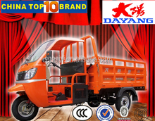 Made in China manufactory factory cargo motor tricycle truck cargo tricycle truck tricycle