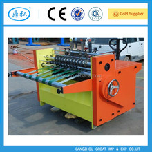 corrugated paperboard automatic leaving partition board machine/carton box manufacturing machine