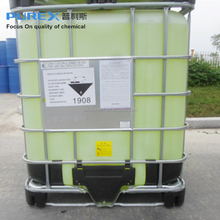 High Purity Water Treatment Chemical 25% Liquid Sodium Chlorite