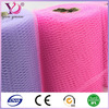 2014 nylon warp knitted fabric 100yards tulle rolls