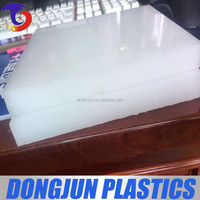 High Quality Factory Price White Pp