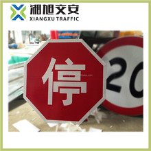 High Reflective Aluminum Warning Signal STOP Signs for Pedestrian Signs