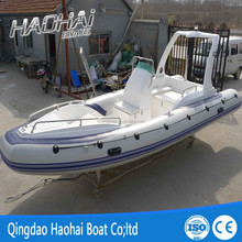 5.8m CE fiberglass semi-rigid inflatable fishing boat