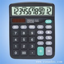 RD-837 12 digits office calculator fancy promotion calculator dual power big desk top calculator electronic stocklot