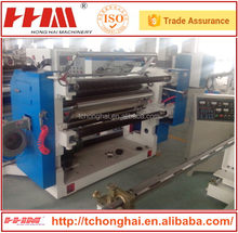Jumbo roll adhesive tape slitting and cutting machine