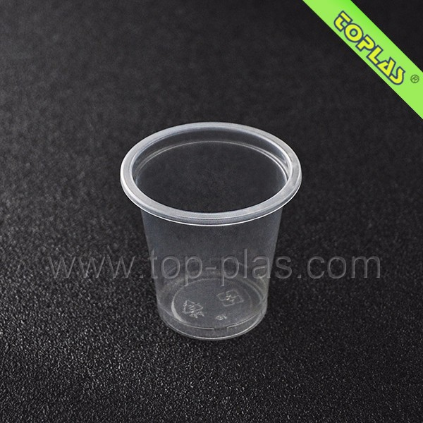 Hot Sales 2oz 60ml China Guangdong PP Cups / Clear Plastic Cup / Cup Plastik