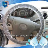 Brand Car Steering Wheel Cover