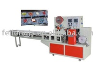 FLD flat lollipop packing machine(wrapping machine )