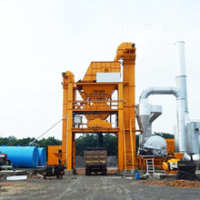 Road construction machinery hot sale 80t/h batch type asphalt plant price