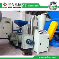 plastic grinding mill for pvc and pe