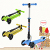 Children toys PU wheel kids mini scooter foot pedal scooter