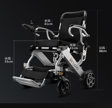 High quality adjustable armrest folding light electric wheelchair with small wheel