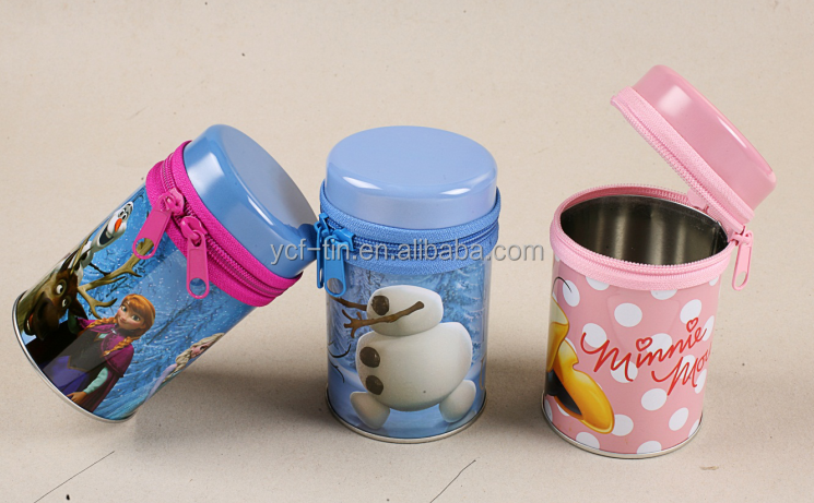 Round Kids Tin Coin Bank With Lock
