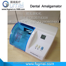 dental Amalgamator GM-M002