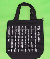organza tote bag/ recyclable cotton bag customized/ fashion 2013 canvas bags woman