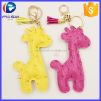 Cute Novelty Car Keychain Jewelry Charm Animal Leather Key Chain Holder