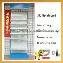 JBL 2.4 Meters dvd display shelf For Product Display