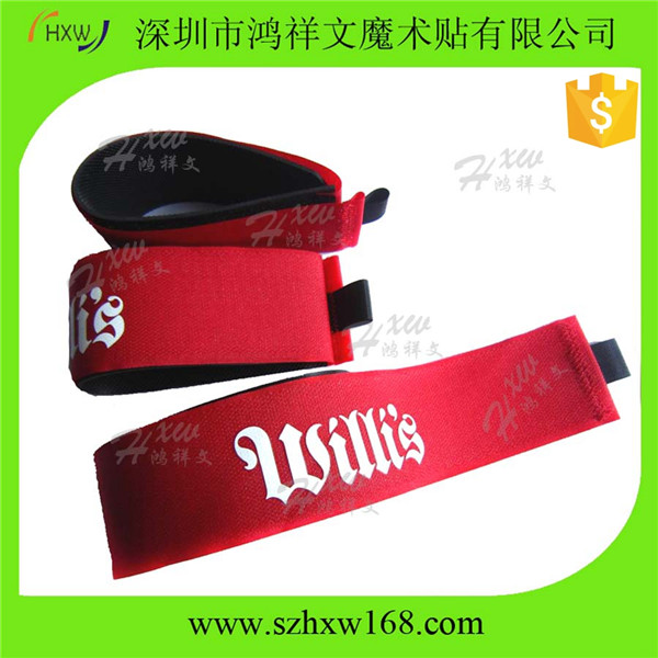 adjustable wide ski carrying strap for snowboard