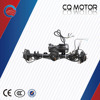 2015 hot selles three wheel electric tricycle/golf /car use conversion drive dc motor kit