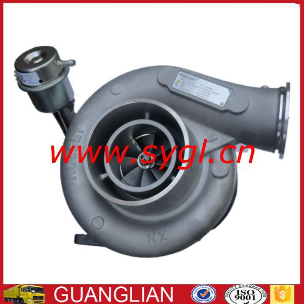 Shiyan desel engine parts HX40W <strong>Turbocharger</strong> 3537288 3536404