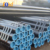 Hot DIN2448 st52 Seamless Carbon Galvanized Steel Seamless Pipe