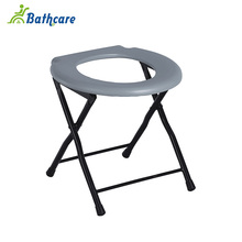 Portable Folding Bathroom Toilet Commode Seat Chair