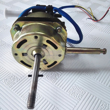 Electric table fan parts blower fan motor