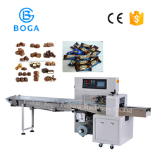 high speed full automatic mini chocolate flow packing machine price
