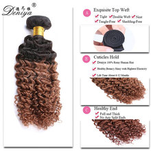 Cheap Factory Price Braiding malaysian remy kinky curly human hair weft