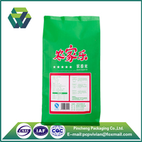 Agriculture Printing Laminated Woven Bag pp for Rice with Leak Hole CIF Price