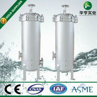 stainless steel cartridge filter water treatment plant turbidity & sediment remover filter with best price China