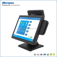 Micropos Manufacturer Supply 15 inch restaurant touch pos terminal