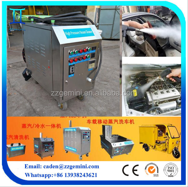 vapor steam cleaner / clean equipment for car / portable car steam cleaner