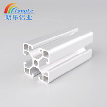 industrial aluminum profile for logistic shipping warehouse