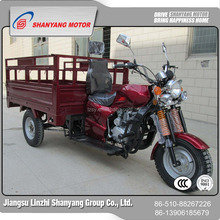 Manufacturer three wheel trike motorcycle packing CKD/SKD/CBU in Tricycles