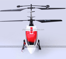 Giant scale RC airplane big RC planes for sale RC helicopter for sale