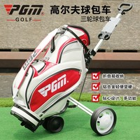 PGM cheap golf cart and trolley for sale