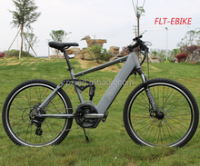 2016 NEW ARRIVAL 250W 25KM/H 21 speed gear alloy electric bike