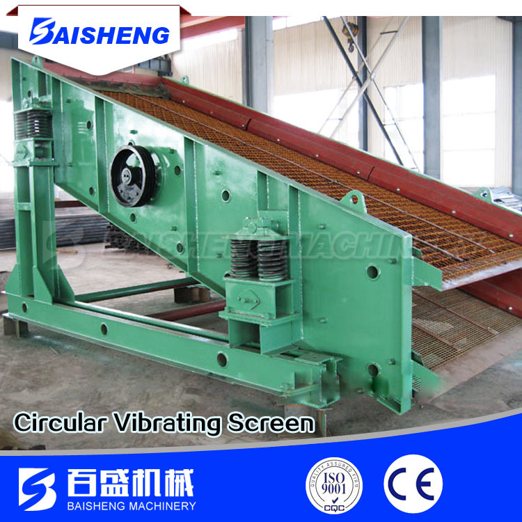 Baisheng Best Quality Ore oscillating sieve machine/Grit Screening Machine/Vibrating Screen for Grit