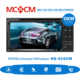 Double din car radio stereo audio dvd player 2 din with MP5 player GPS 6.95'' For TOYOTA Universal