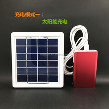 2-USD port 18W foldable solar charger with 23-25% solar conversion best for outdoor fittings