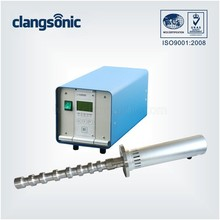 Ultrasonic sonicator for biodiesel waste oil production