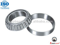 bearings 30312 all types of bearings offered by China XYYP manufacturer